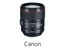 Canon DSLR lens