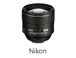 Nikon DSLR Lens