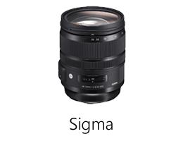 Sigma DSLR lens