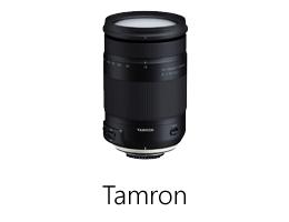 Tamron DSLR lens